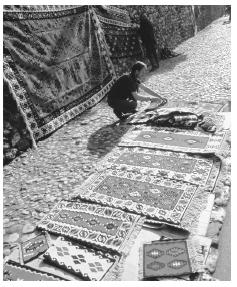 Carpets and wool rugs produced by artisans in Sarajevo.