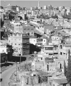 Buildings in Amman, a city that reflects western influence.