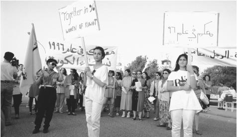 Kuwaiti women demonstrate for suffrage. These women reflect the emerging prominence of women in Kuwaiti political and social life.