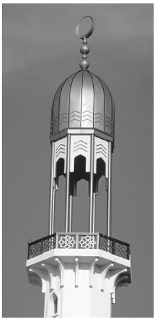 The minaret of a mosque on the island of Malé, the principal island in the Maldives. Islam is the only religion permitted in the country.