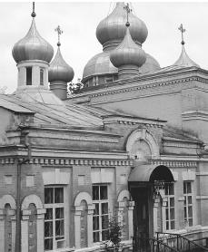 Architectural view of Sveto Nikoski Church in Vladivostok. Orthodox Christianity is the religion with which most ethnic Russians identify.