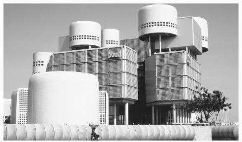 La Bank of Africa au Togo a été construite pendant une période d'innovation architecturale.